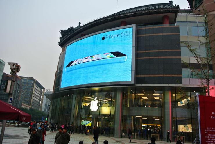 Apple's Beijing store. Credit: Liam Tung